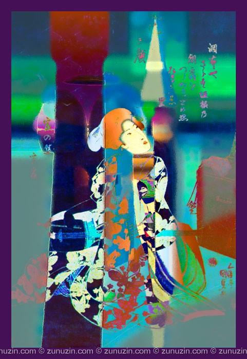 Vintage poster - The Young Geisha
