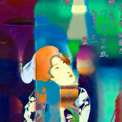 Fragment - The Young Geisha