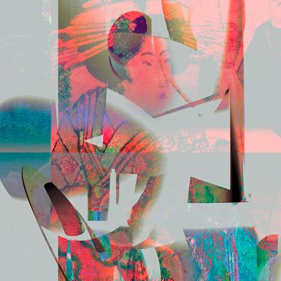 Fragment - My Gentle Friend