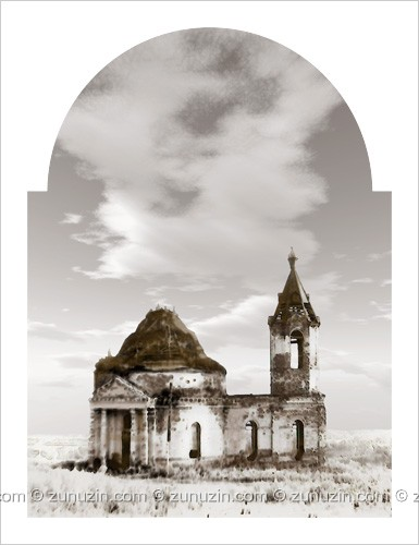 Koptevka Village Church
