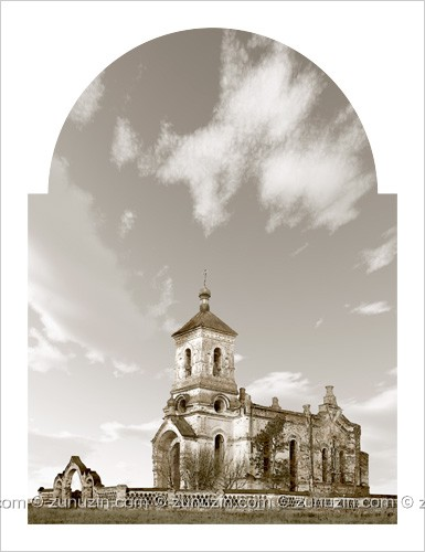 Ivanovka Village Church