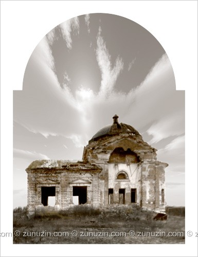 Kuzmino Village Church
