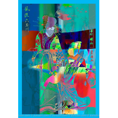 Contemporary Poster - In the Tea House